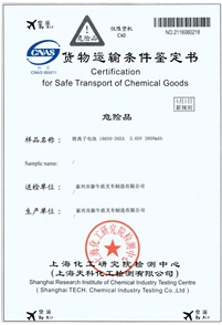 Battery Transport Certificate