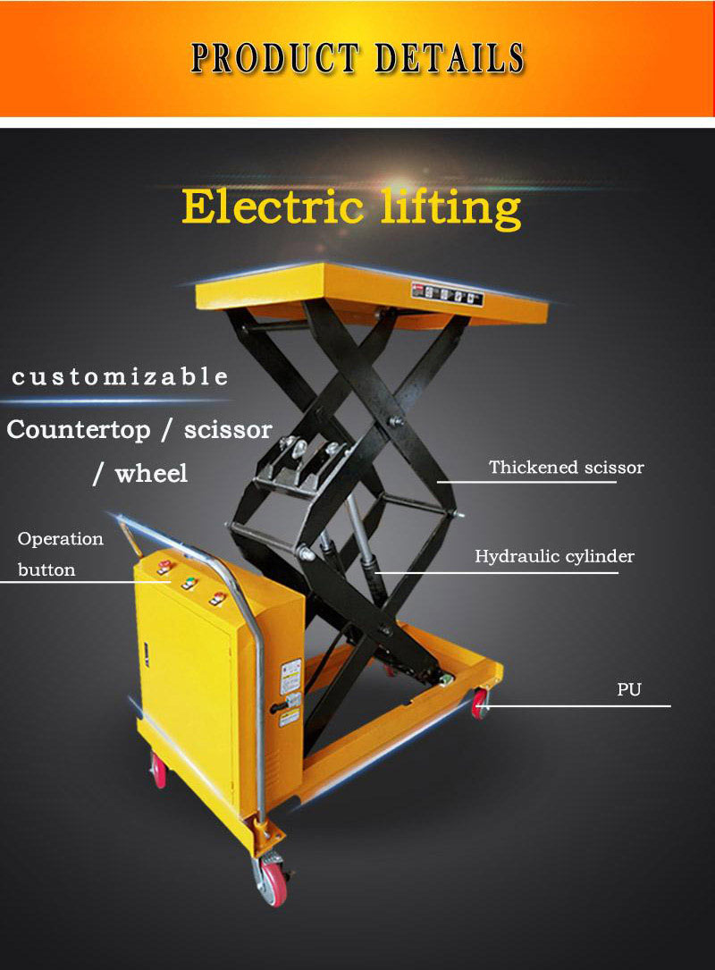 electric scissor lift sale 2