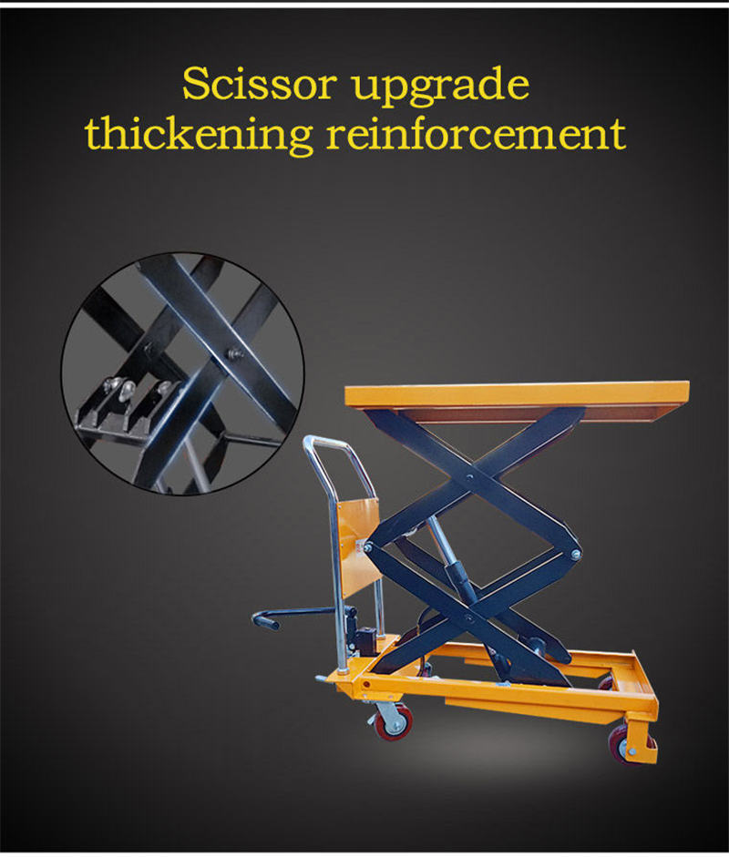 manual lift table 2