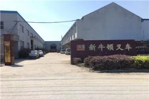 NEW NEWTON (Taizhou) FORKLIFT TRUCK CO. ,Ltd.