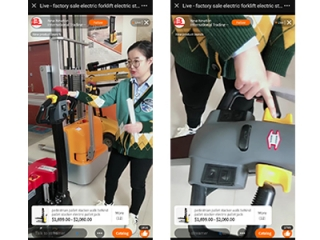 New Newton's live broadcast for the first year of the year ended successfully