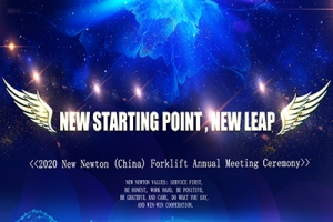 New Newton's 2020 fiscal year end celebration successfully concluded