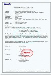 BEIDE EMC REPORT